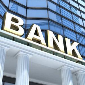 Банки Бессоновки