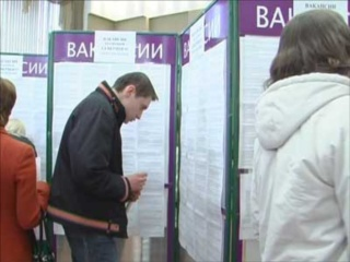 Центры занятости Бессоновки