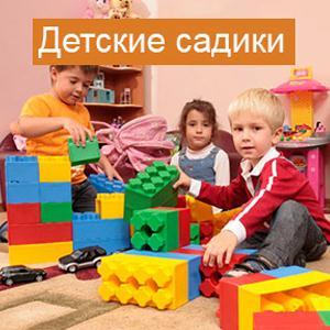 Детские сады Бессоновки