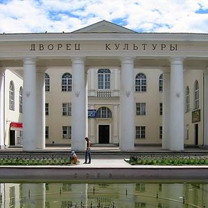 Дворцы и дома культуры Бессоновки