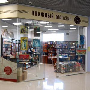 Книжные магазины Бессоновки