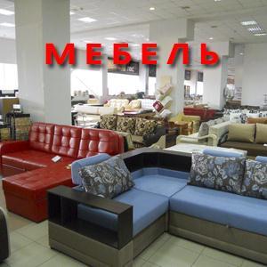 Магазины мебели Бессоновки