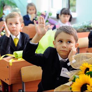 Школы Бессоновки
