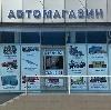 Автомагазины в Бессоновке