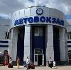 Автовокзалы в Бессоновке