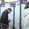 Центры занятости в Бессоновке