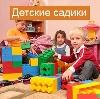 Детские сады в Бессоновке
