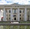 Дворцы и дома культуры в Бессоновке