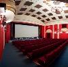 Кинотеатры в Бессоновке