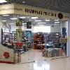 Книжные магазины в Бессоновке