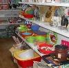 Магазины хозтоваров в Бессоновке