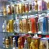 Парфюмерные магазины в Бессоновке