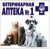 Ветеринарные аптеки в Бессоновке