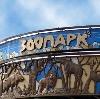 Зоопарки в Бессоновке