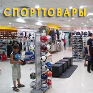 Спортивные магазины Бессоновки