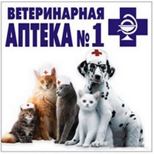 Ветеринарные аптеки Бессоновки